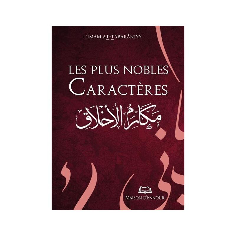 Les plus nobles caractères L'imam At-Tabarâniyy