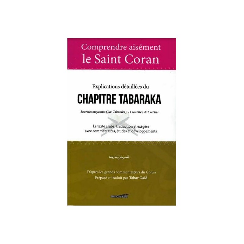 Comprendre Aisement le Saint Coran : Explications Detaillees de la Sourate Tabaraka Tahar Gaïd