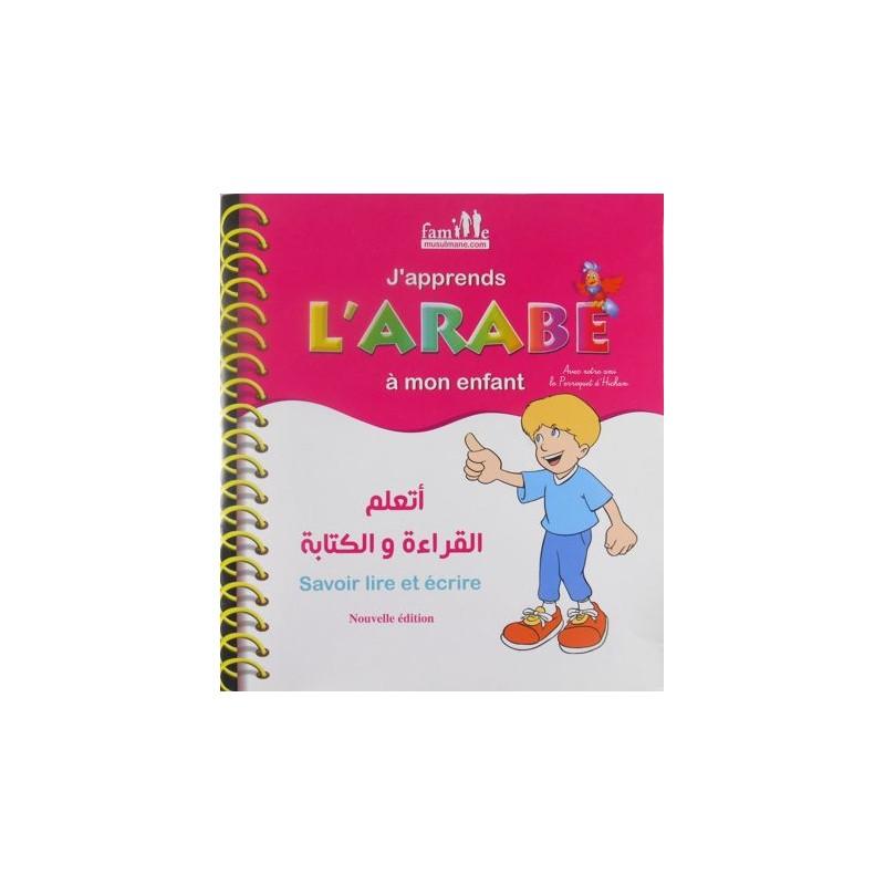 J'apprends l'Arabe à mon enfant-Tome 1