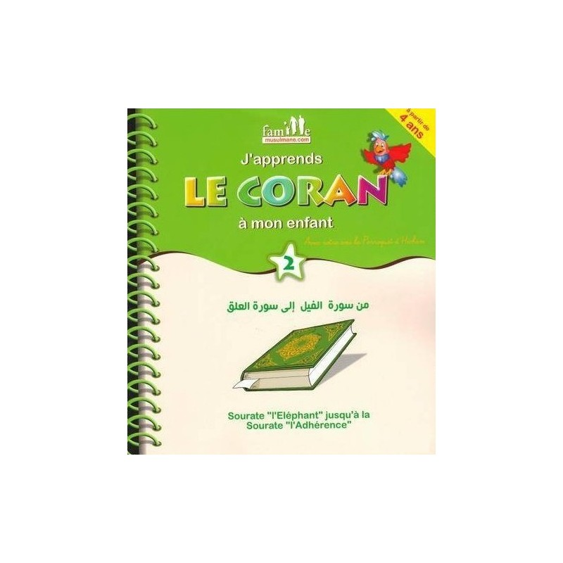 J'apprends le Coran à mon enfant – Tome 2