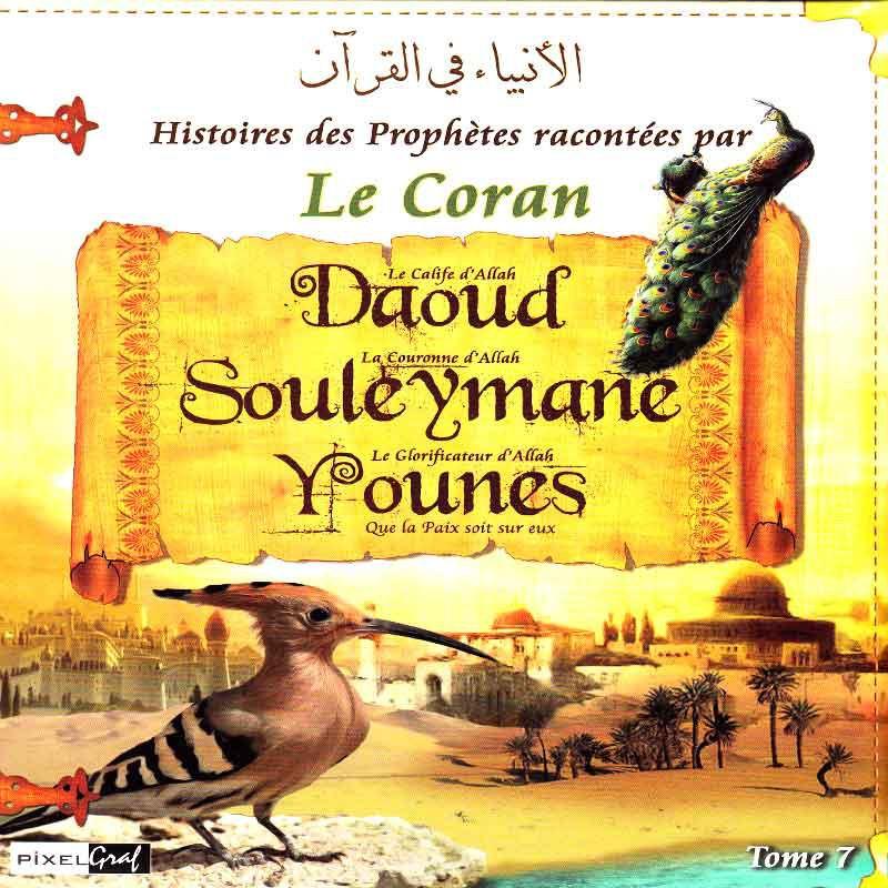 Histoires des Prophètes racontées par le Coran (Album 7) DAOUD, SOULEYMAN, YOUNES (sbdl)