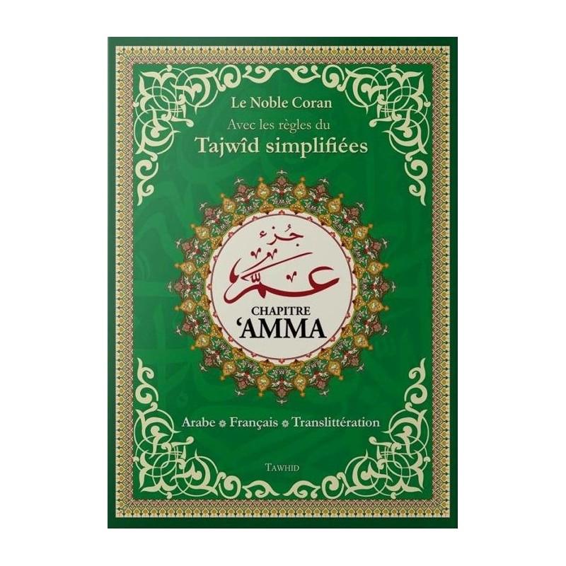 Chapitre 'Amma, avec les règles du Tajwîd simplifiées