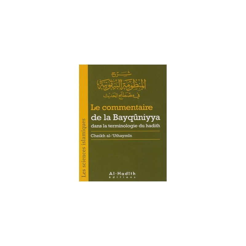 Le commentaire de la Bayqûniyya dans la terminologie du hadith – Cheikh al-Uthaymîn – Al-Hadîth