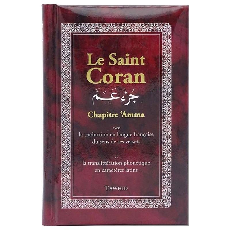 Le Saint Coran – Juz 'Amma (translitéré)