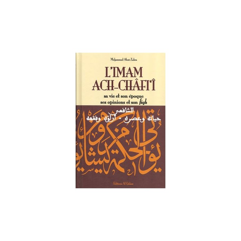L'imam Ach-Châfi'î – sa vie et son époque, ses opinions et son fiqh – Mohammad Aboû Zahra