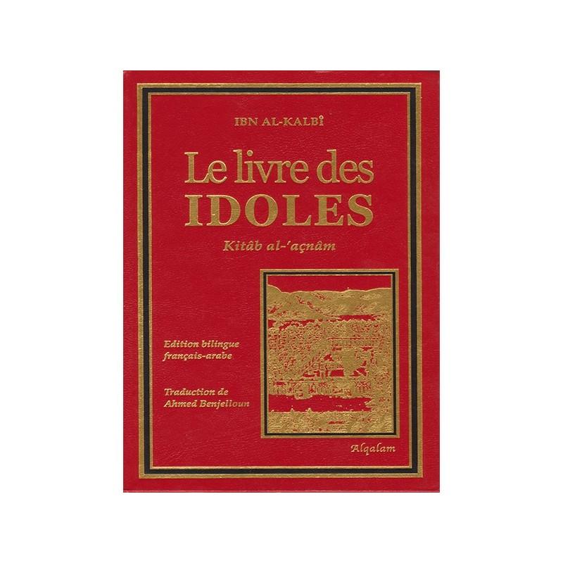 Le livre des Idoles (Kitâb al-açnâm) – Ibn Al-Kalbî –