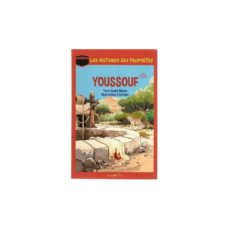 Youssouf (as) - Joseph Broché – Illustré - Sadek Maata