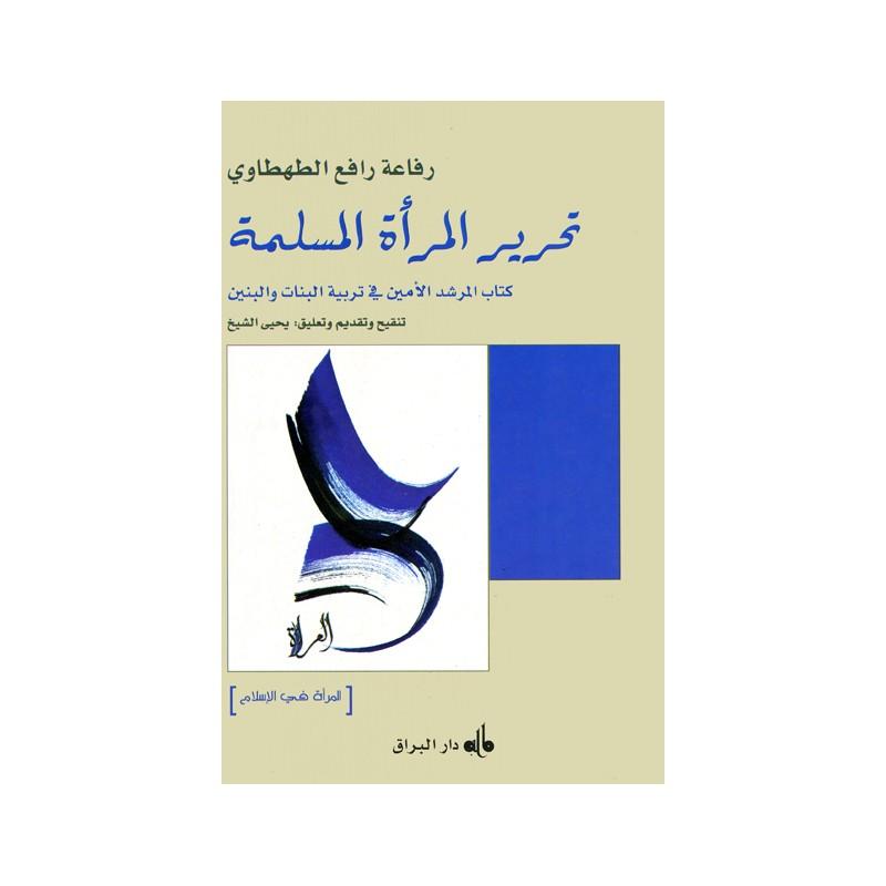 تحرير المرأة المسلمة AL-TAHTAWI Rifa'a Râfi'