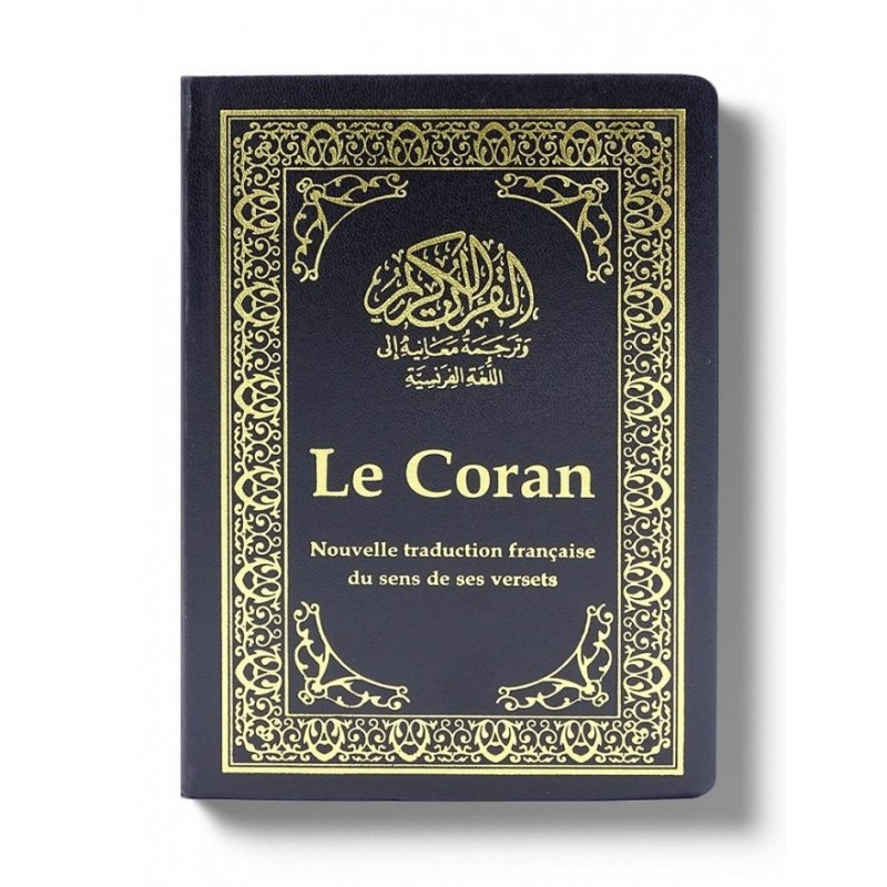 Noble Coran Poche Codes QR (Audio)
