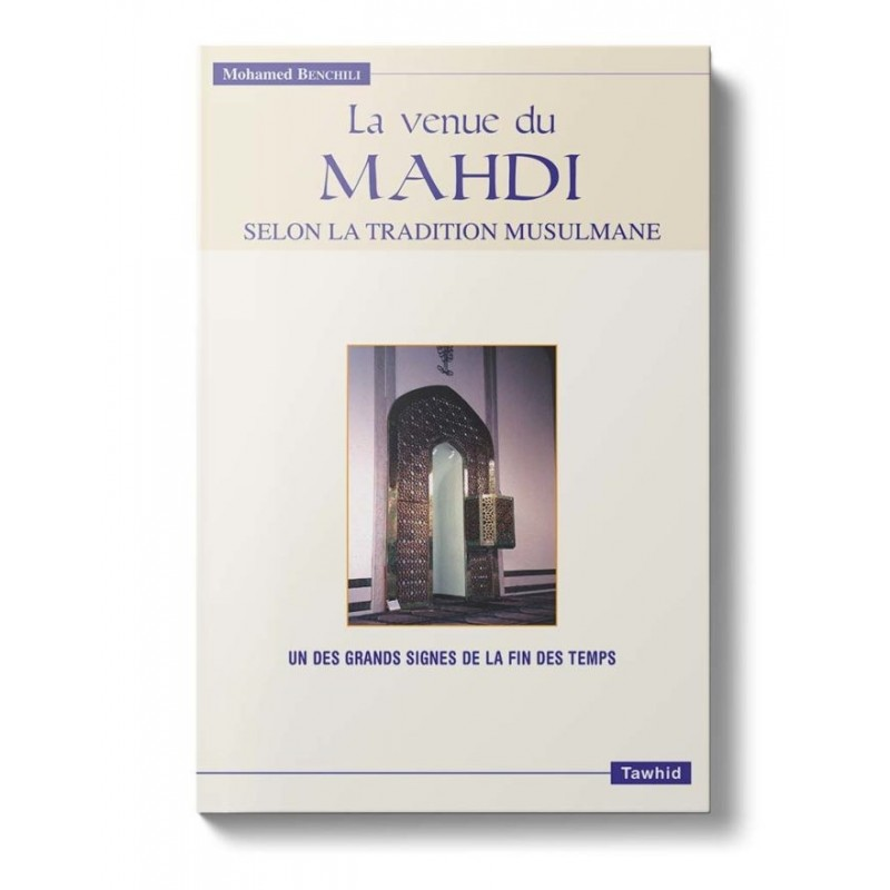 La venue du Mahdî Mohamed Benchili