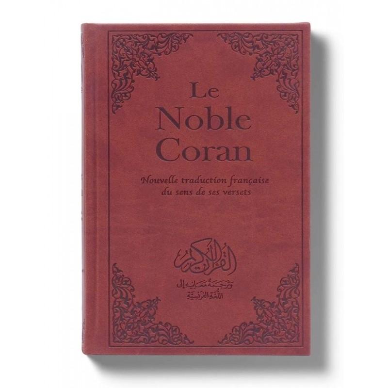 Noble Coran Classique