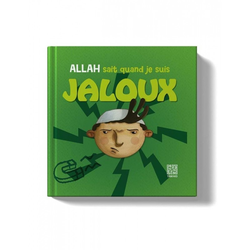 Allah sait quand je suis jaloux Siham Andalouci