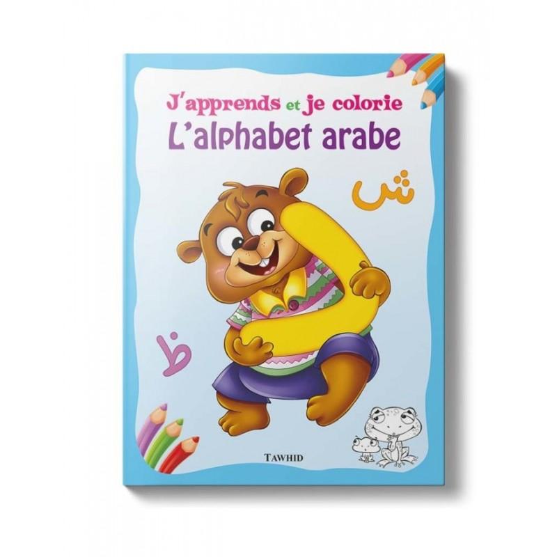 J'apprends et je colorie l'alphabet arabe Muhammad Al-Qassimi
