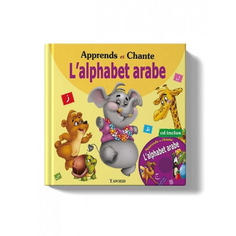 Apprends et chante l'alphabet arabe (+ CD) Jalil Khazal