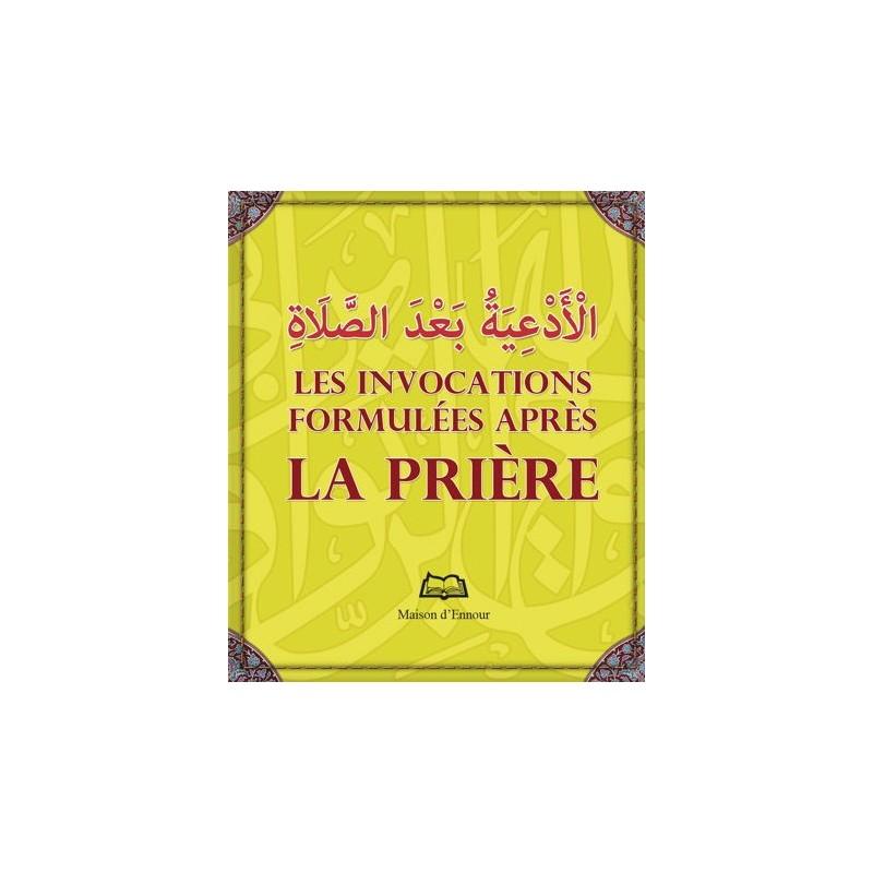 Les invocations formulées après la prière Abderrazak Mahri