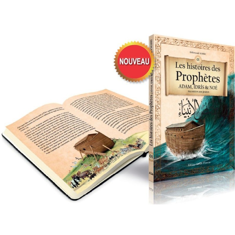 Les histoires des Prophètes (ADAM, IDRÎS & NOÉ) racontées aux jeunes Abderrazak Mahri