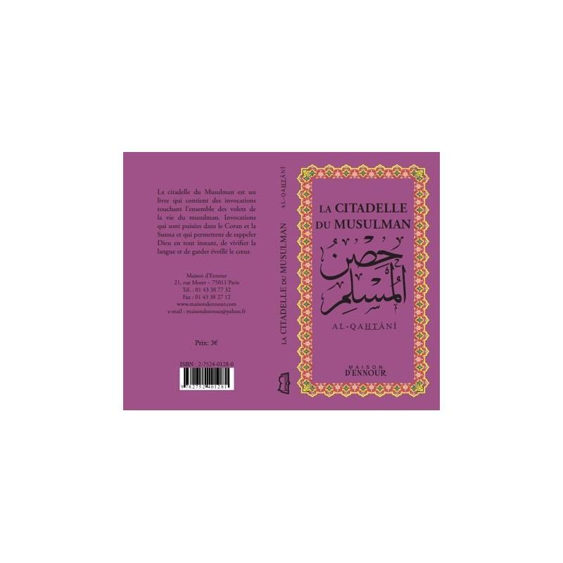 La citadelle du musulman Al-qahtani