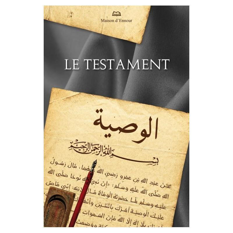 Le testament - Abderrazak Mahri