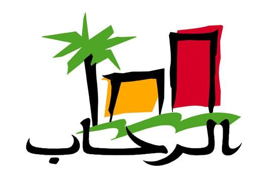 AL-REHAB PARFUM